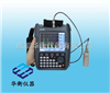 GNU80超声波探伤仪