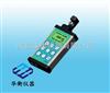 NLSM103H2NLSM103H2激光测径仪