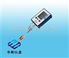 TR260TR260高精度粗糙度仪