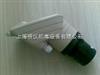 ZX1000上海一体超声波液位计ZX1000