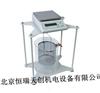 HR/TS5001A电子静水力学天平