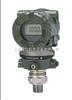 EJA510/530A绝压/压力变送器EJA510/530A绝压/压力变送器/EJA510/530A绝压/压力变送器/EJA510/530