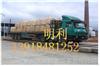 60吨地磅厂(不狐人)黄山电子地磅