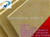 国标//非标600X1000 【岩棉制造品】外墙岩棉保温板