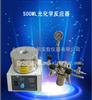 500ML光化学反应器