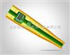HR/5051北京笔式盐度计