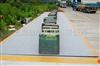 SCS60吨水泥磅称重系统,车辆衡电子地磅秤价格