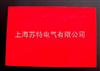 GPO-3層壓板 不飽和聚酯玻璃氈層壓板