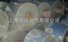 st供應PET膜產品簡介