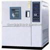 ST-DW低溫試驗箱