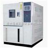 ST-GDCJ冷熱沖擊試驗箱