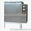 ST-FY防銹油脂濕熱試驗箱
