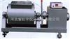 单卧轴强制式混凝土搅拌机单卧轴强制式混凝土搅拌机 单卧轴强制式混凝土搅拌