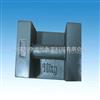 HZ小型铸铁砝码【5公斤铸铁砝码】5千克标准砝码报价