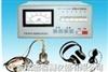 RD-2200RD-2200地下管道超声泄漏测试仪