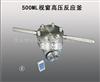 500ML视窗高压反应器