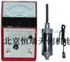 HR/GZ-4C便携式测振仪价格