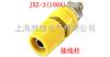 针插接线柱JXZ-2型