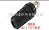 接线柱JXZ-2(小体)型