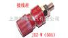 JXZ-2-(60A)型接线柱