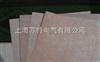 NHN絕緣紙介紹