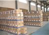 st電解電容器紙系列
