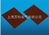 9309環氧酚醛層壓紙板系列