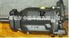 德国REXROTH力士乐A10VSO定量泵