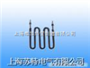 SRJ型SRXY型管状电加热组件厂家
