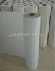B級6630聚酯薄膜柔軟復合材料(DMD)
