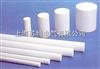 PTFE棒材/板材/膜