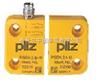 德国皮尔磁PILZ可编程安全继电器