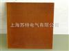 st酚醛棉布板(布紋電木板)