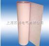 6641F級DMD聚酯薄膜聚酯纖維非織布柔軟復合材料