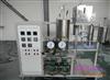 HA-3型超临界反溶剂造粒装置