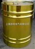 JF310S-5醇酸快干绝缘浸渍漆