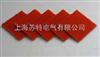 3233三聚氰胺玻璃布层压板产品系列介绍