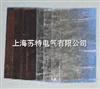 5140桐马环氧柔软云母板