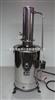 HZ-Z5不锈钢蒸馏水器