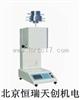 HR/175696熔融指数仪|熔体流速仪