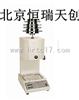 HR/XNR-400A国产熔体流速仪