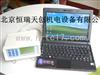 HR/PC-3A国产台式粉尘仪
