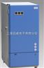 SHH-220GSD-2(单箱)/SHH-400GSD-2(单箱)/SHH-500GSD-2(单箱)出口型综合药品稳定性试验箱