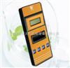 HR/GDYQ-110SI北京甲醇·乙醇快速检测仪