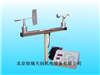 HR/8232北京电接风向风速仪