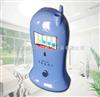 HR/GDYK-207S便携式甲醛速测仪价格