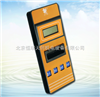 HR/GDYK-501S北京室内空气TVOC速测仪