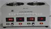 SHJ-2C水浴恒温磁力搅拌器