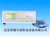 HR/8237国产自记式湿度计|自记湿度计