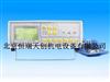 HR/8233国产自记式气压计